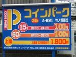 A621-1.JPG