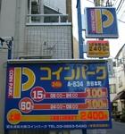P1020369.JPG