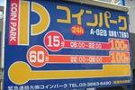 PICT0064.JPG