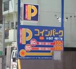 PICT1310.JPG