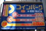 sennzoku1.jpg