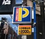 sennzoku3.jpg